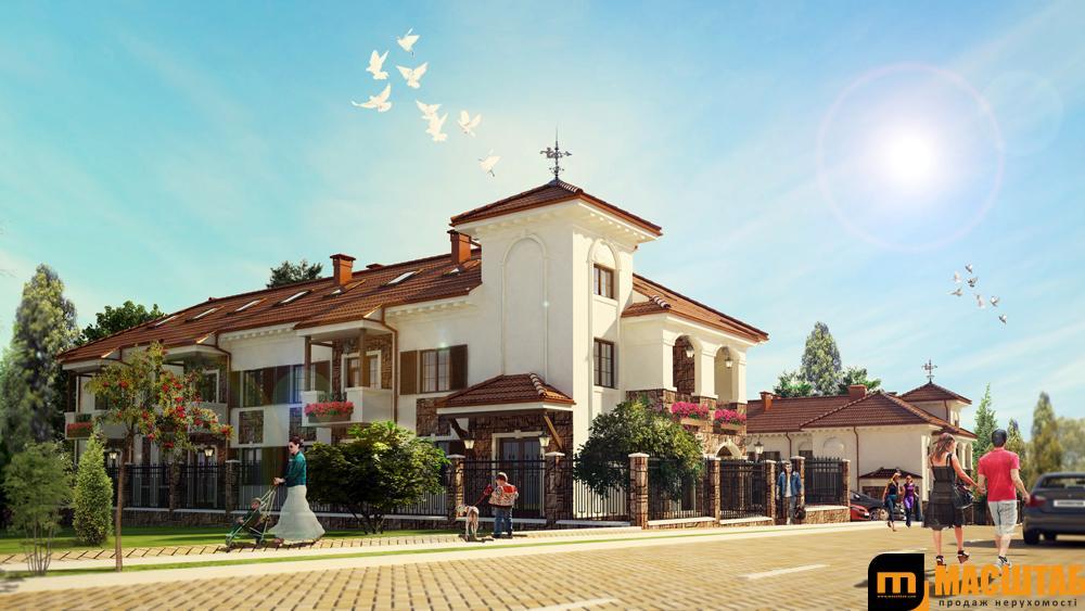 Объявления Северодонецка и региона Недвижимость